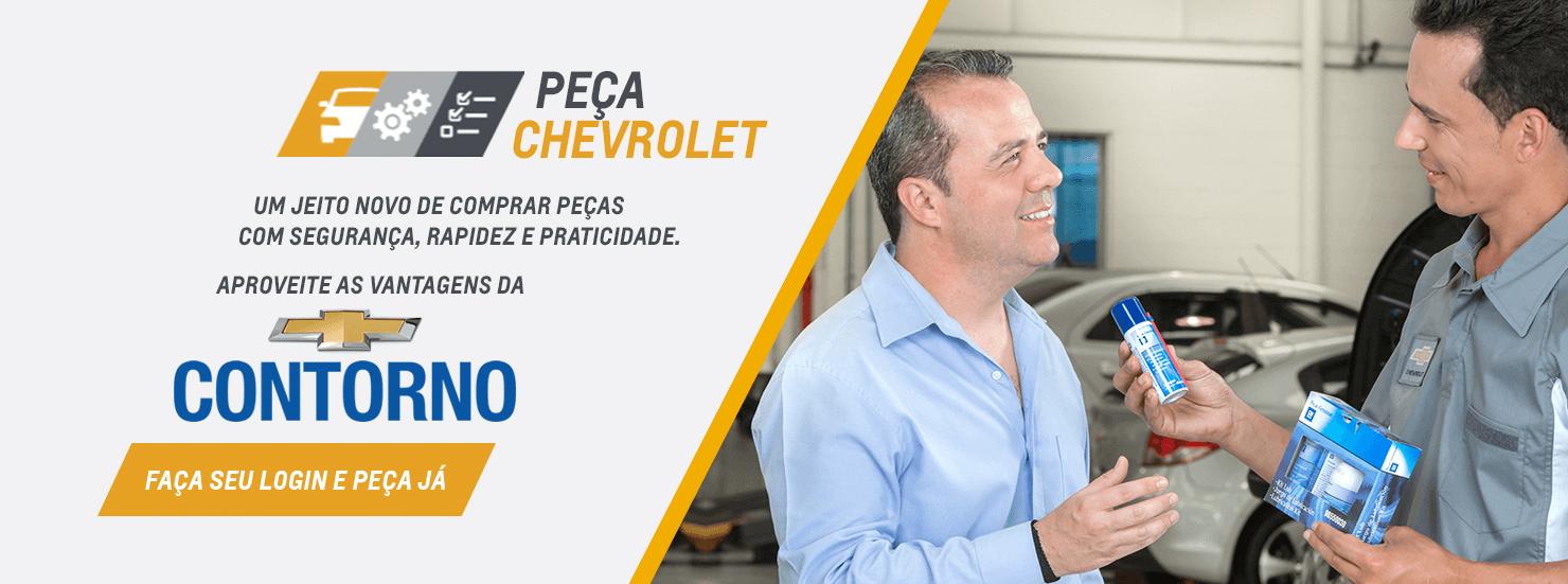 Autopeças em Aracaju SE: Comprar peças automotivas na CONTORNO