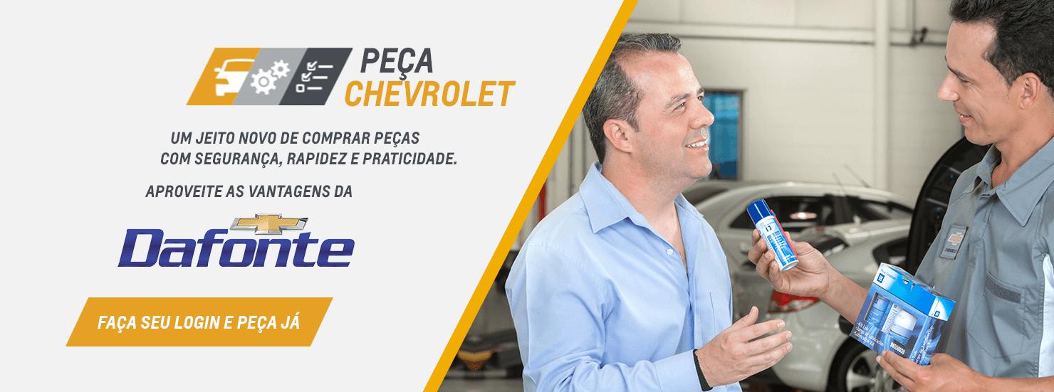 Autopeças em Fortaleza CE: Comprar peças automotivas na DAFONTE CEARÁ