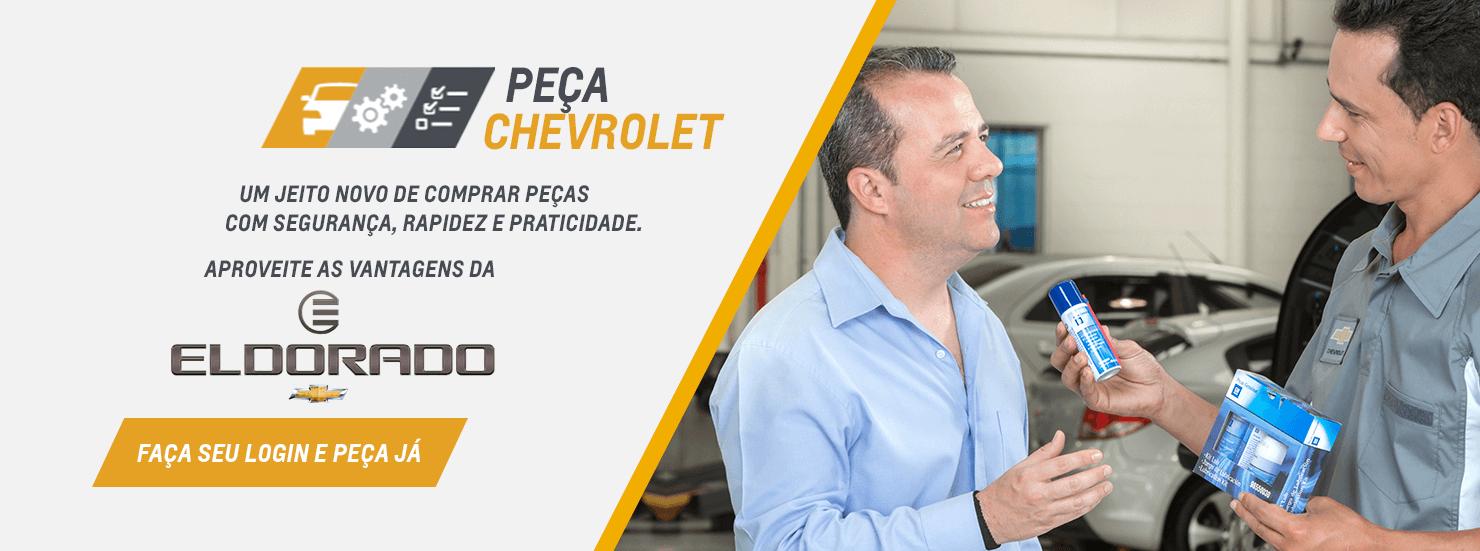Autopeças em Altamira e Santarém AP: Comprar peças automotivas na ELDORADO