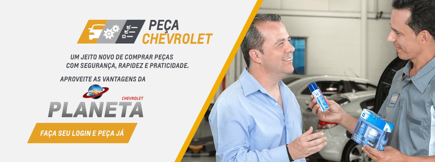 Autopeças em Brasília DF: Comprar peças automotivas na PLANETA BRASÍLIA